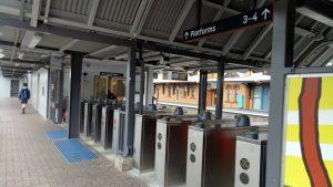 campbelltown train station australia