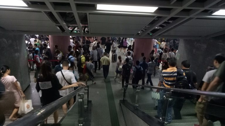 metro station busy china
