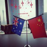 中澳文化差异:  中西工作文化