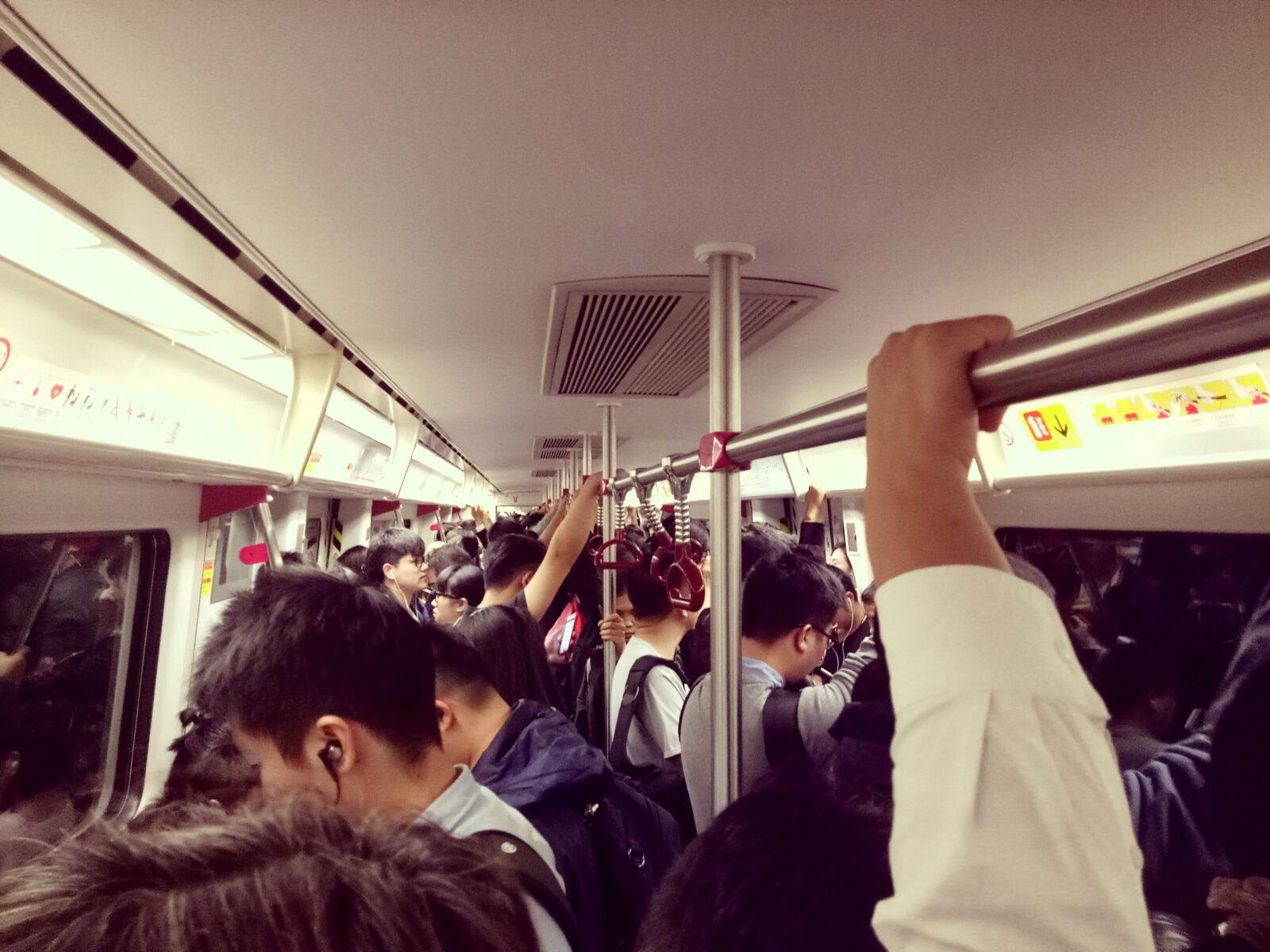 Cultural Differences: Groping Culture On The Chinese Metro System