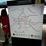 Guangzhou Metro Station Girl Long Stockings