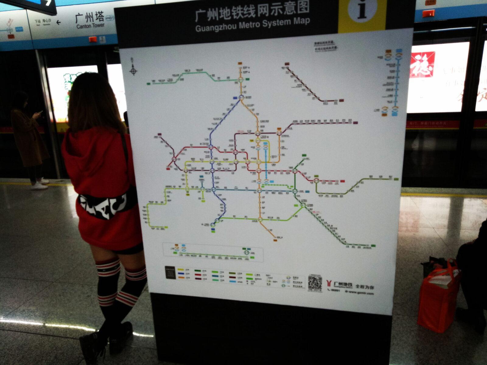 中澳文化差异:在中国的面试像口袋妖怪去狩猎