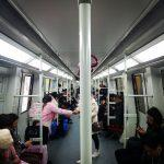 inside metro in china