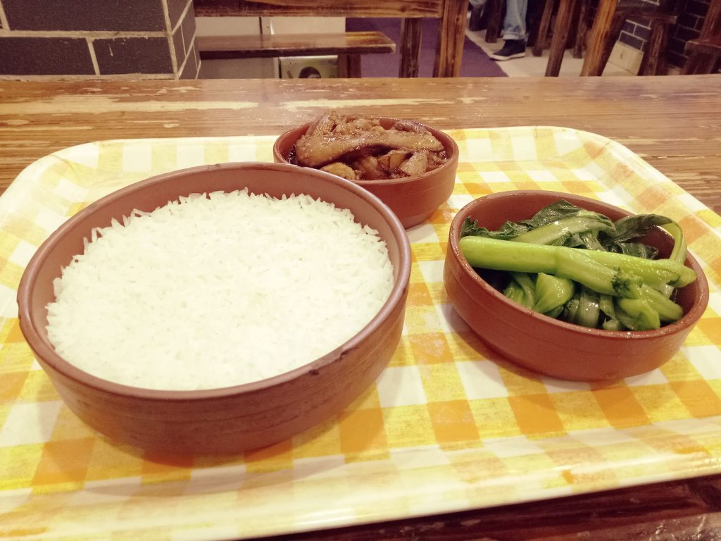 simple chinese restaurant rice vegetarian meal