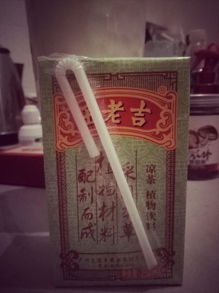popper drink and straw