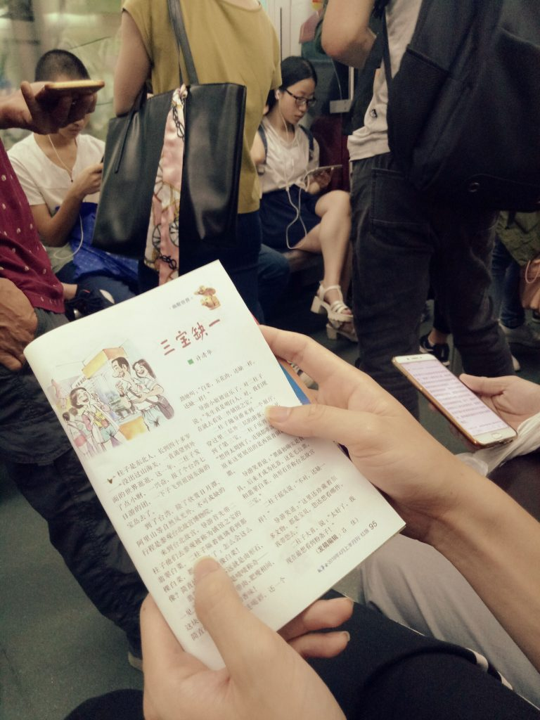 Guangzhou Metro Reading Manga Sailor Moon