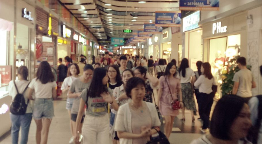 Fashion Mall China Guangzhou