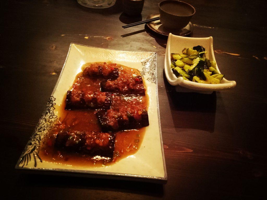 restaurant food sushi-like eggplant