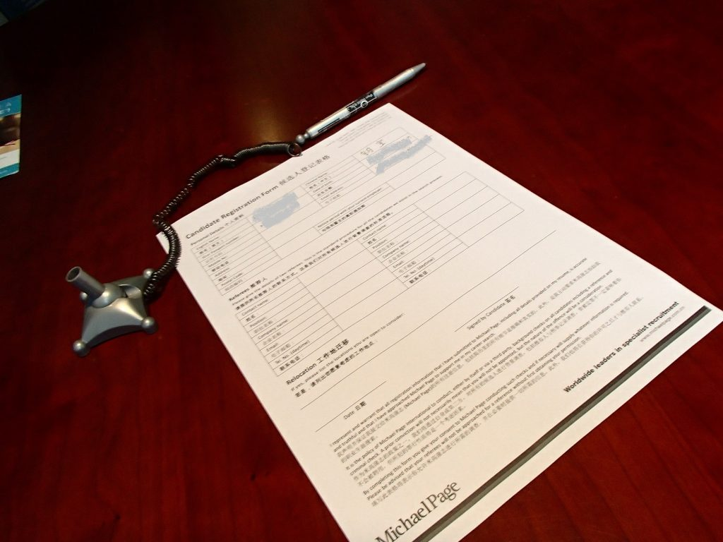 Michael Page Interview Paperwork