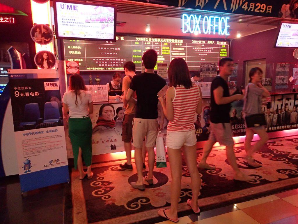 Box Office Cinema China Customer Service