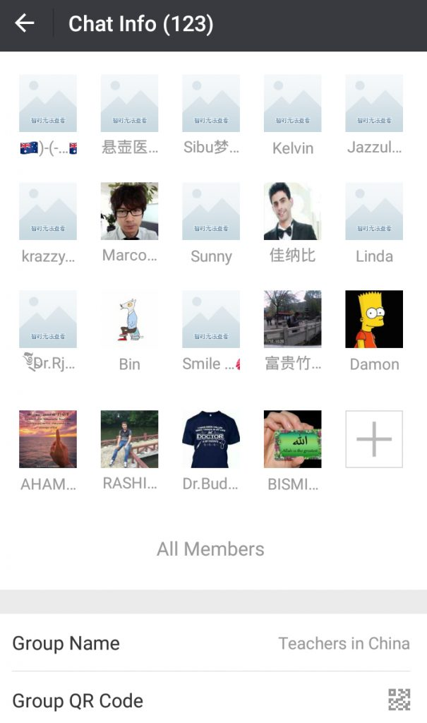 WeChat English Teacher Group Chat