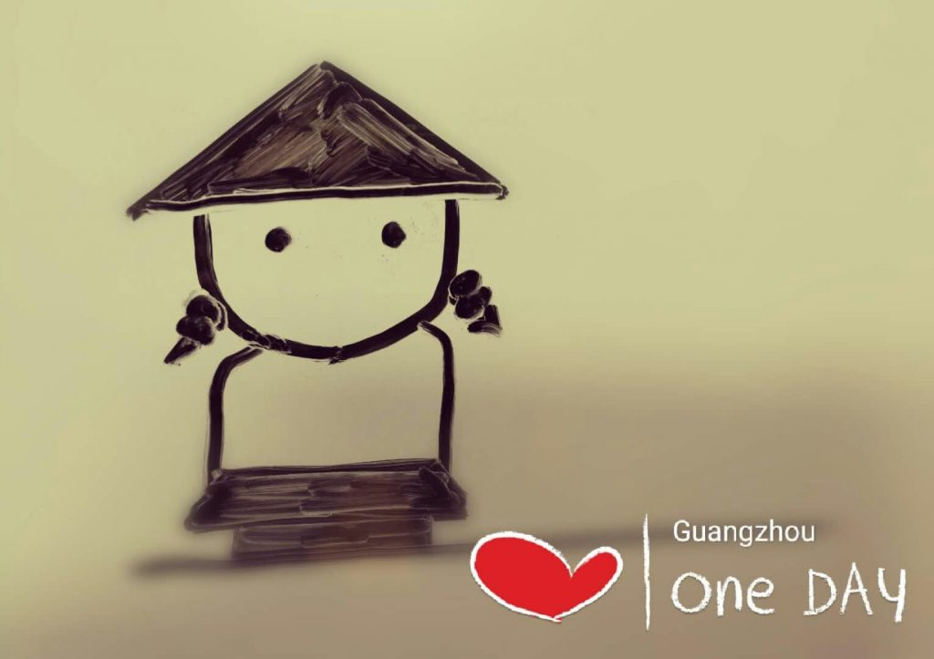 Guangzhou One Day Love Cartoon
