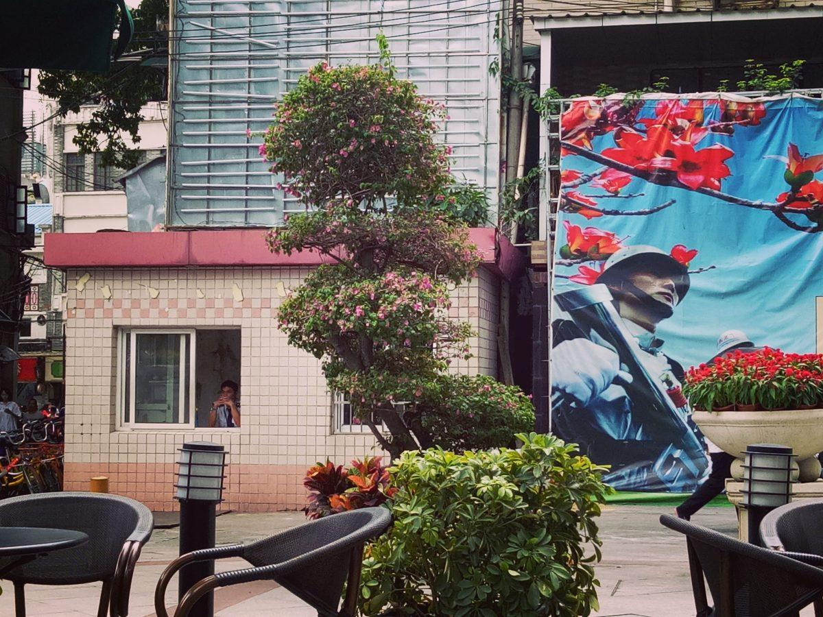 Cultural Differences – Young Security Forces in China