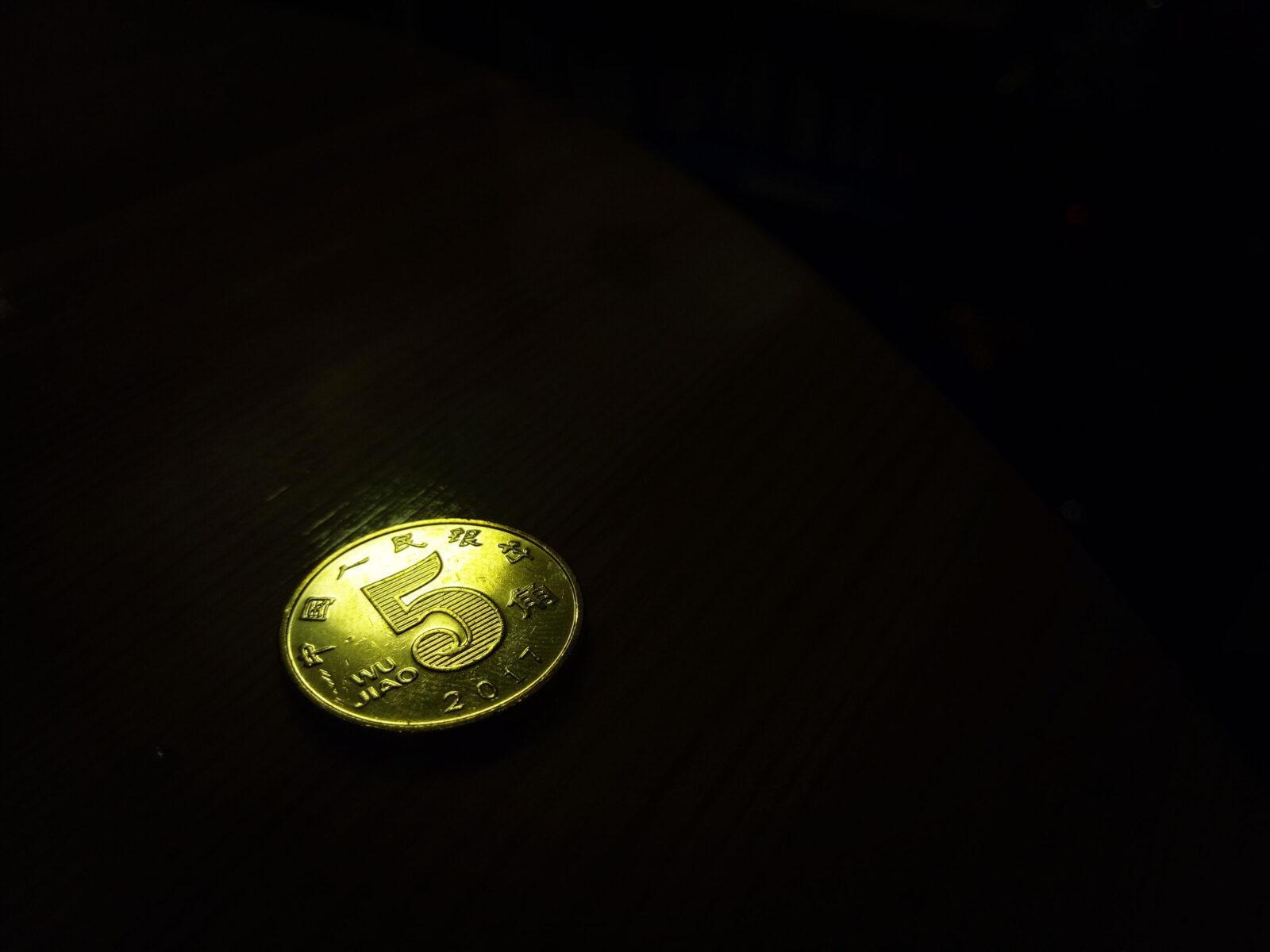 Wu Mao 50 Cents