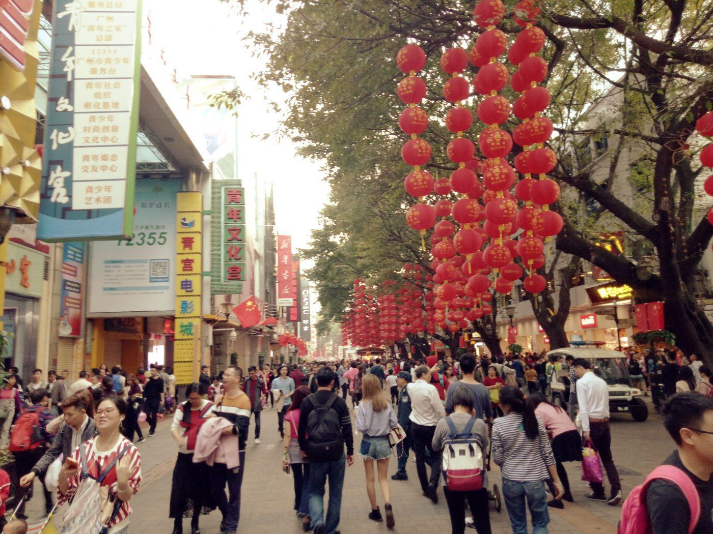 chinese new year beijing road red lanterns