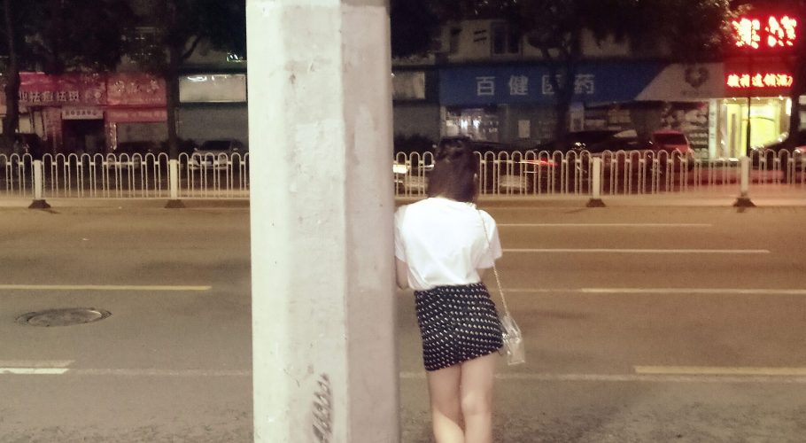 Lone Girl On Chinese Road