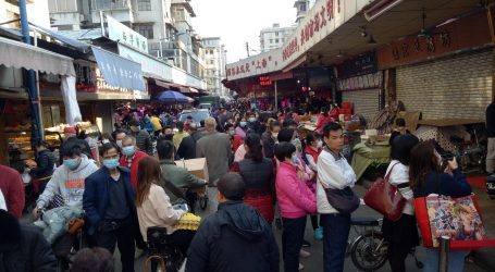 Mad Chaos: January 29, 2020 – Shopping In Crowded Chinese Wet Markets