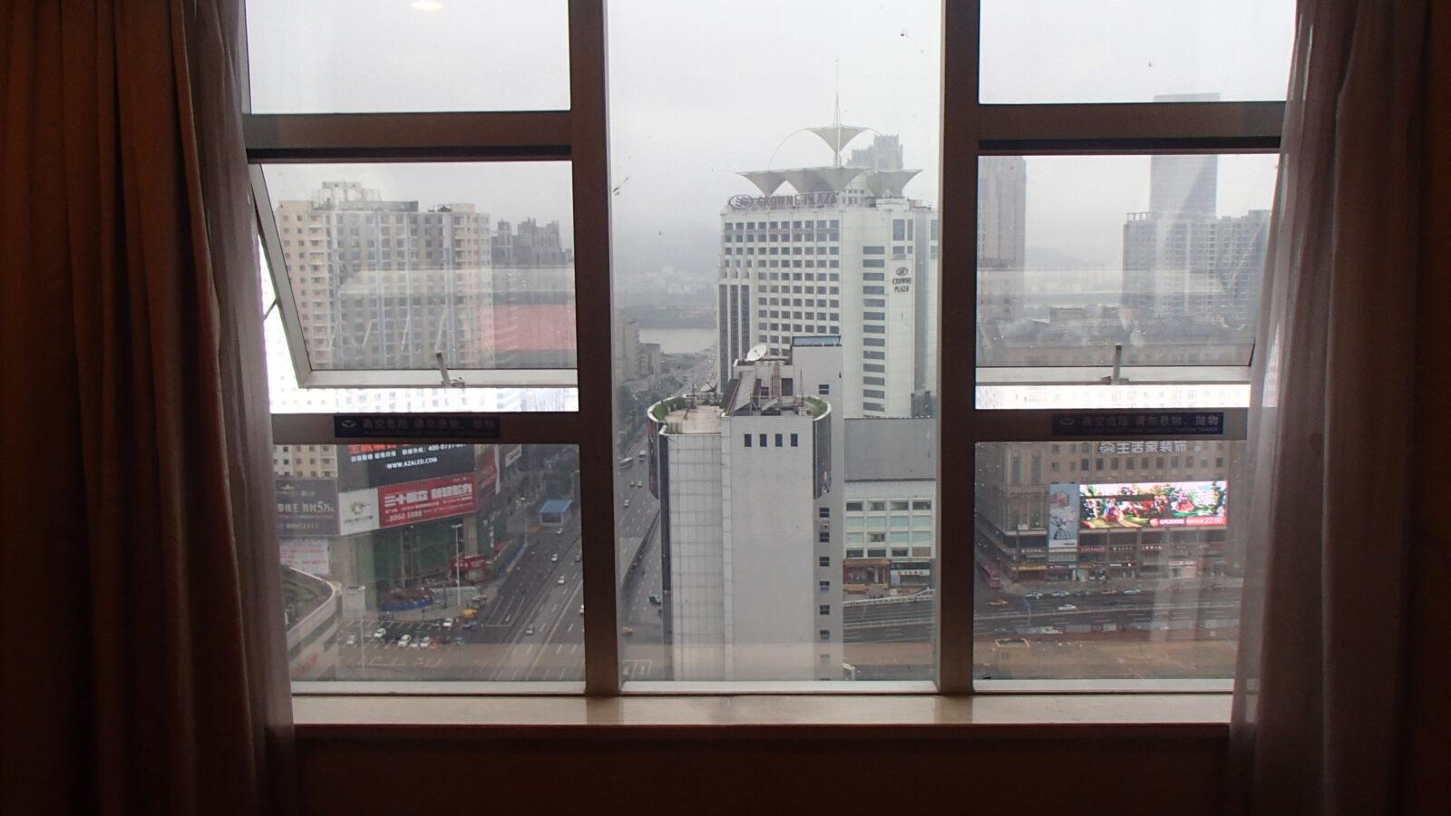 China Inside Hotel Window Looking Out