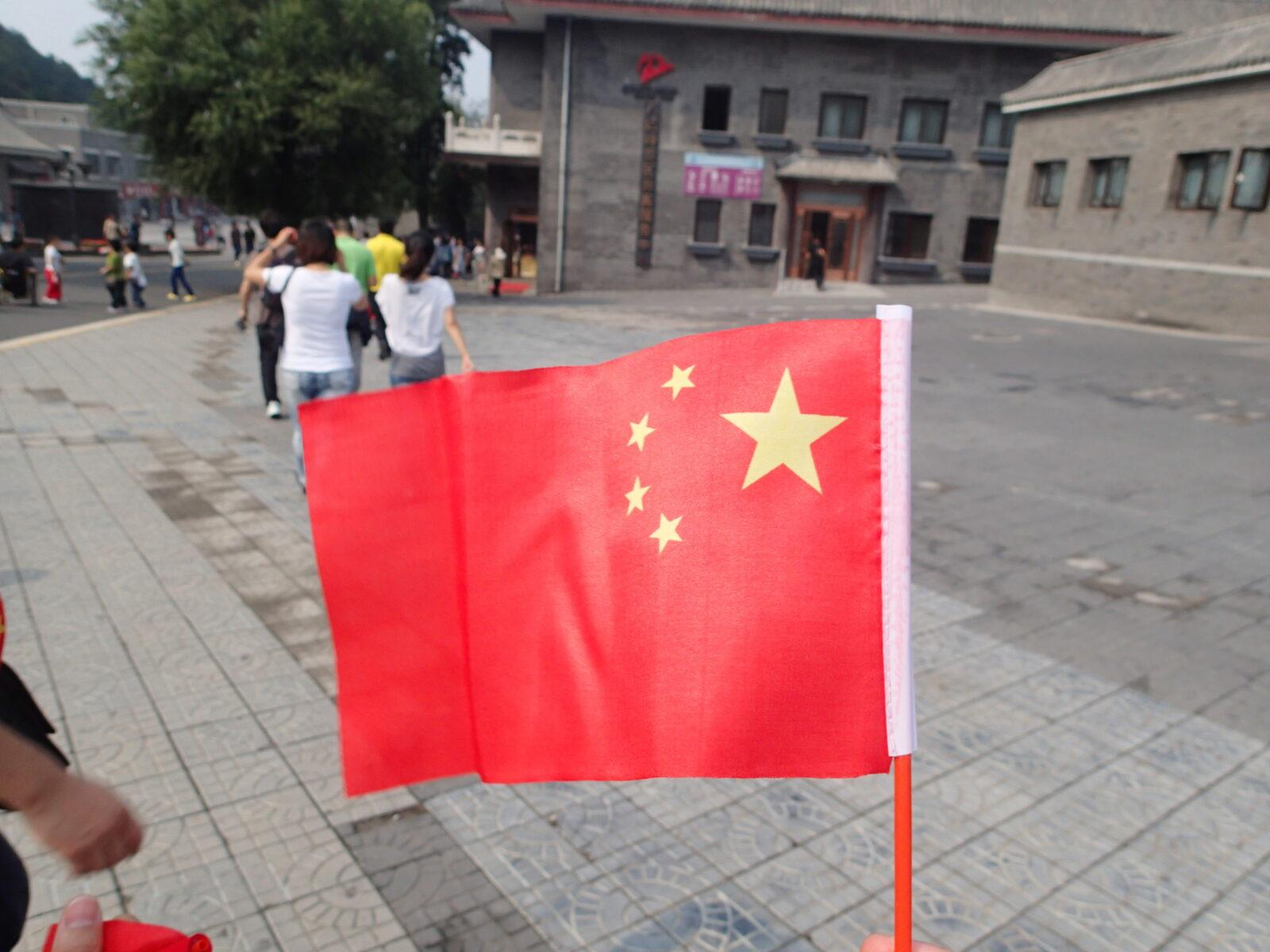 chinese flag blurry background