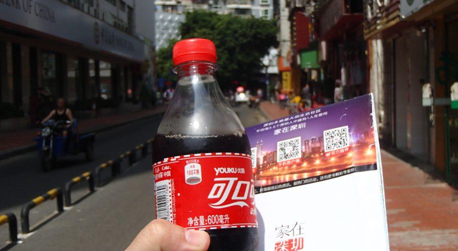 China Travel Brochure