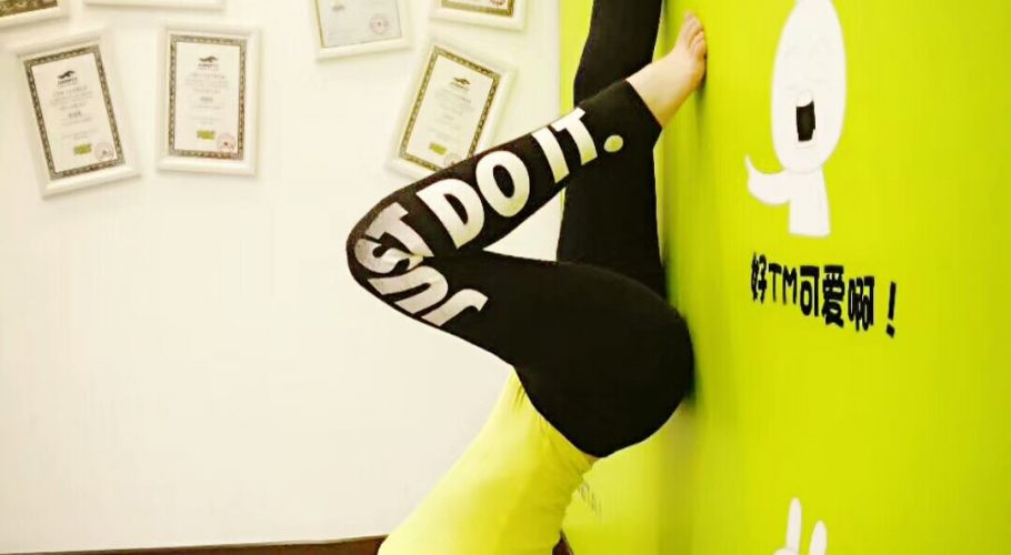 spandex pants Chinese gym