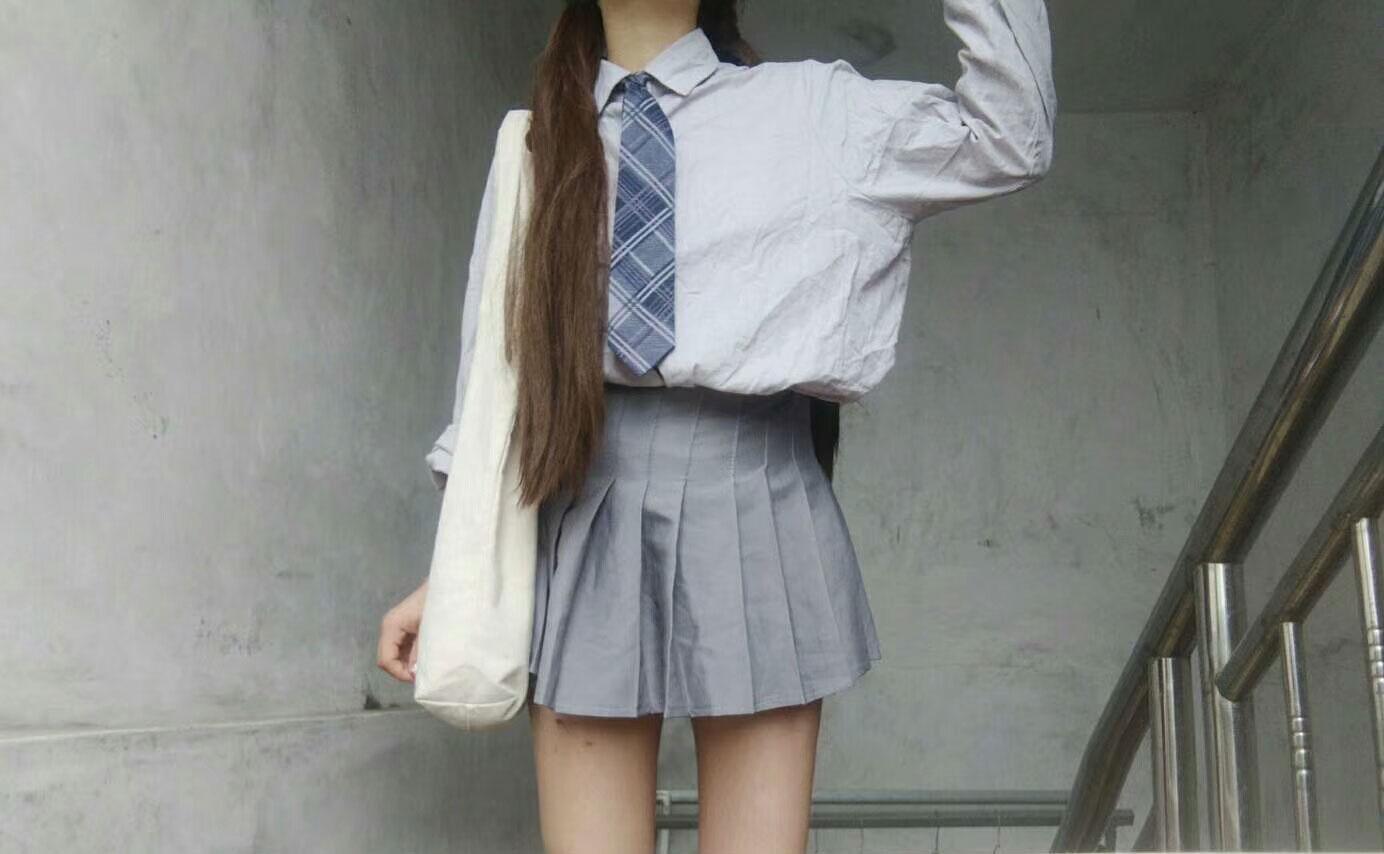 Skinny Asian Fashion